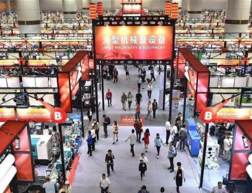 The Complete Guide for Planning your Trip to the Canton Fair